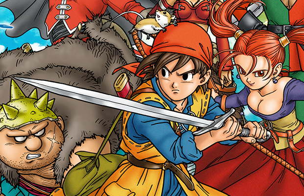 resena-dragon-quest-viii-journey-of-the-cursed-king-2
